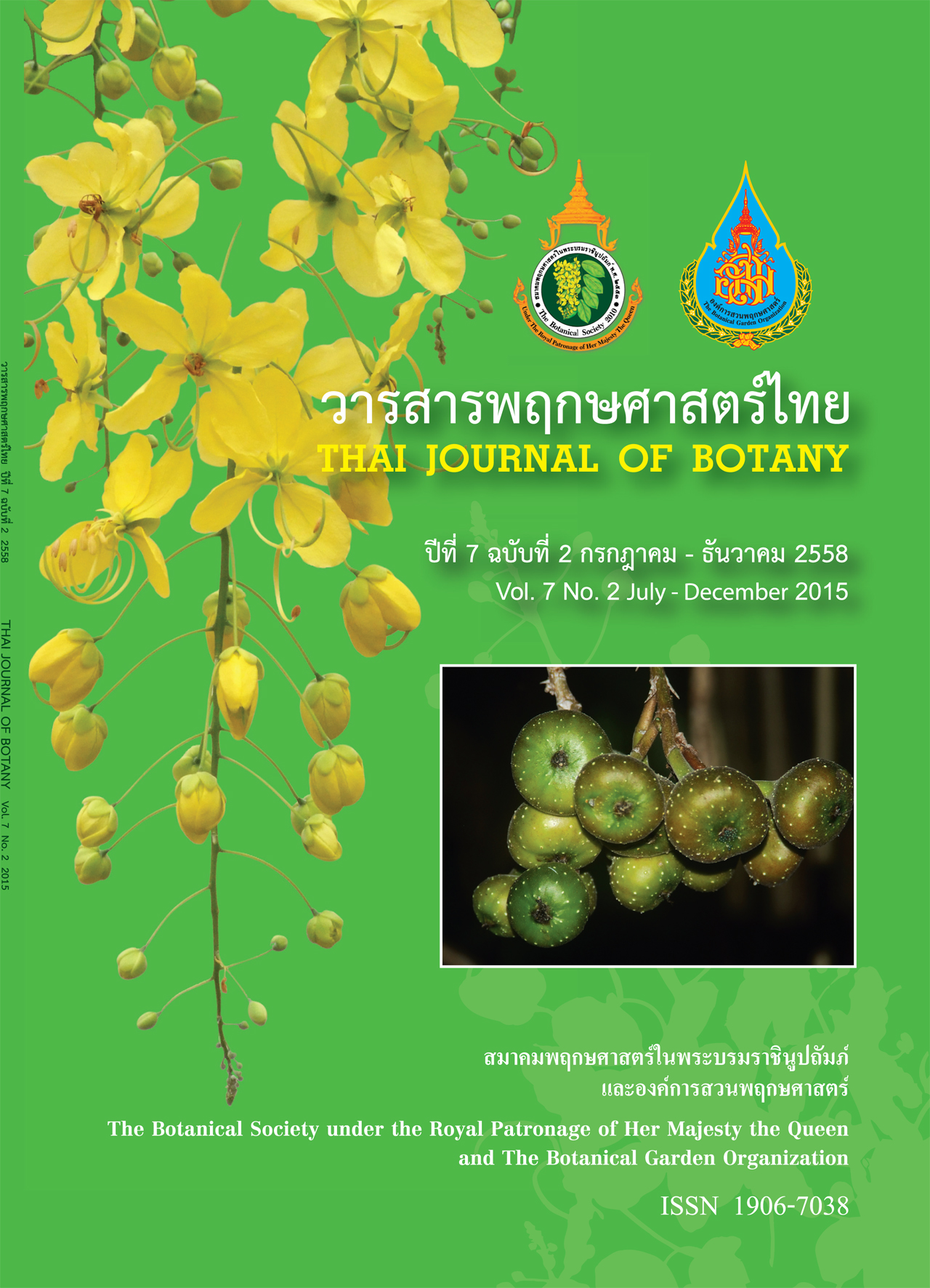 Thai Journal of Botany